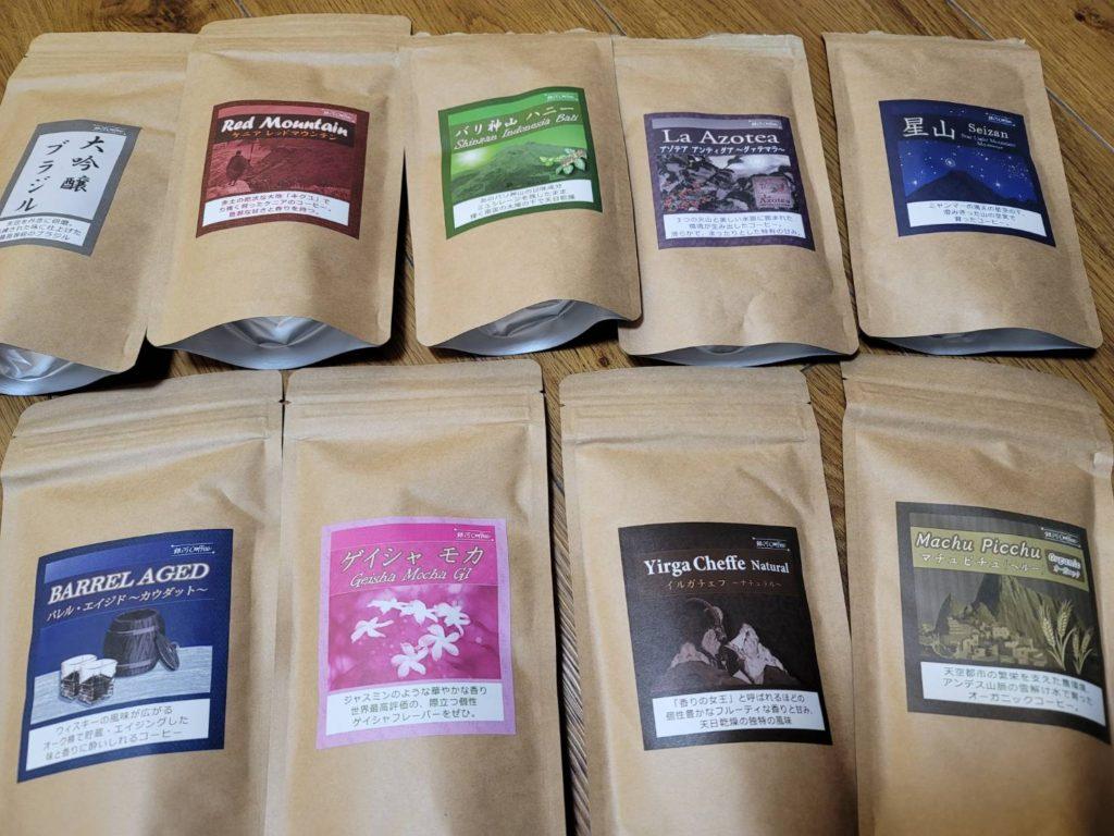 どうせなら美味しくコーヒーを楽しもう!@尿酸値対策
